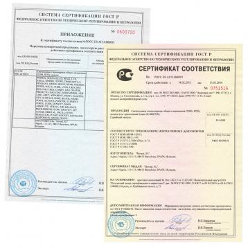 GOST-R certificate renewed / Russia