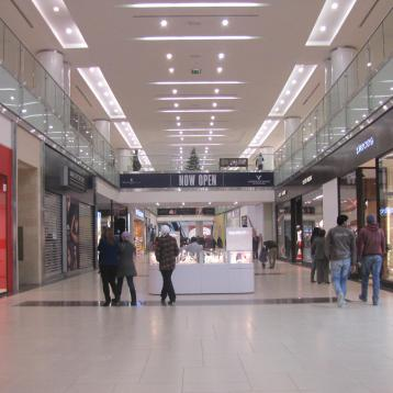 Centre Comercial Taj Mall