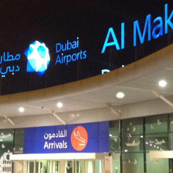 Aéroport International Al Maktoum