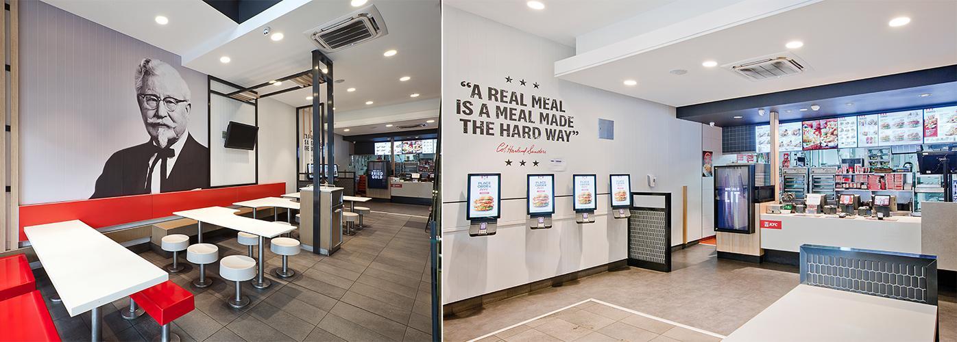 KFC · Haymarket · Austràlia